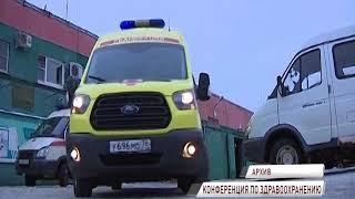 В Ярославской области планируют разработать навигационную систему для «скорой помощи»