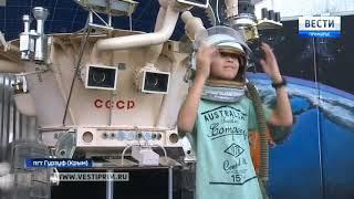 Крым ждет отдыхающих из Приморского края