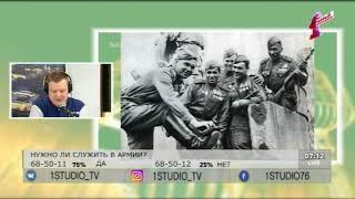 """Программа """"Первая студия"""". Эфир от 3.04.18: Призыв"""
