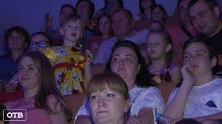 В Екатеринбургском цирке прошла премьера «Шоу воды, огня и света»