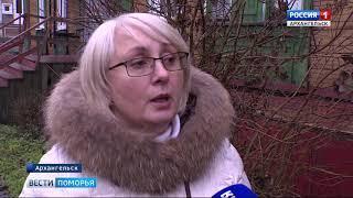 Архангельская область завершила расселение жилфонда, признанного аварийным до 2012 года