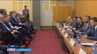 В Уфе прошла деловая встреча для предпринимателей Башкирии