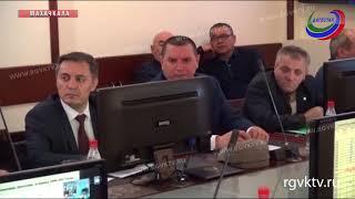В МЧС прошло совещание по предупреждению нашествия саранчи