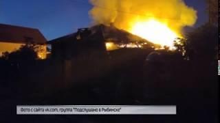 В Рыбинске сгорел частный дом