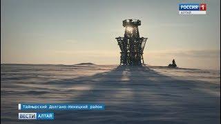 Барнаульские экстремалы поехали покорять Северный ледовитый океан
