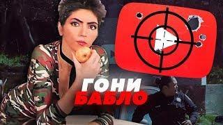 НАПАДЕНИЕ НА ШТАБ-КВАРТИРУ YOUTUBE // ТРЕЙЛЕР
