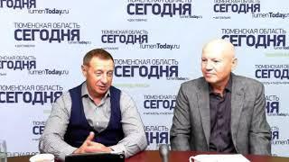 В эфире: Алексей Салмин, депутат Тюменской областной Думы, координатор проекта «Оружие Победы»