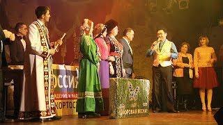 В «Огнях Уфы» состоялась главная «Башкирская дискотека»