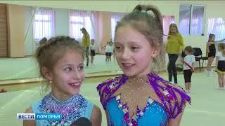 """С турнира """"Маленькая принцесса"""" гимнастки школы """"Водник"""" вернулись абсолютными победителями"""
