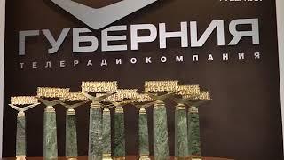 """Почему компании Самарской области стремятся принять участие в конкурсе """"Достояние губернии"""""""