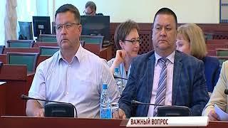 В областном правительстве обсудили ситуацию с экстремистскими и террористическими преступлениями