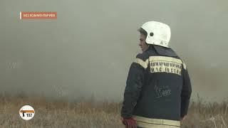 В Волгограде эпично горит свалка рядом с жилыми домами