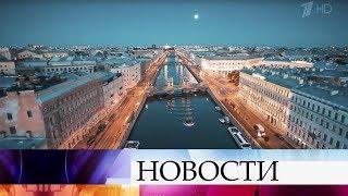 Санкт-Петербург снова выбран главным культурно-туристическим направлением всего мира.