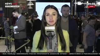 В России завершились президентские выборы – по предварительным подсчетам Путин набрал 73% 18.03.18