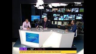 ИНТЕРВЬЮ: С. Костюков и М. Гуревич о программе Дня города