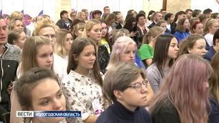 Итоги регионального этапа конкурса «Добровольцы России-2018» подвели в Вологде