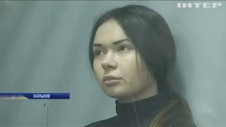 От первого лица: в суде по делу о харьковском ДТП заслушали пострадавших