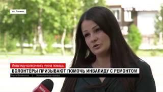 НОВОСТИ от 25.07.2018 с Ольгой Поповой