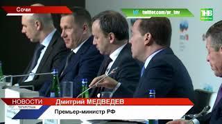 Вопрос низких закупочных цен на молоко доведён до Премьер-министра России - ТНВ