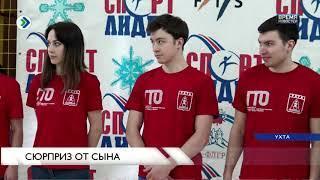 Дмитрий Алиев в Ухте.