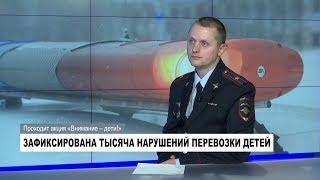 М. Собянин «На дорогах дети часто страдают по вине водителей».  Часть 2