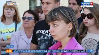 В столице Алтайского края стартует Межрегиональный фестиваль «Зодчество в Сибири»