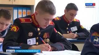 В Ставрополе будущие воины состязались в физике и математике