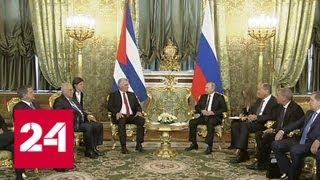 Путин встретился в Москве с кубинским лидером Мигелем Диас-Канелем Бермудесом - Россия 24