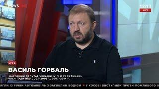 Горбаль: Киеву нужно уделять значительно больше внимания Закарпатью 30.09.18