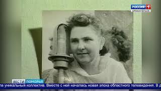 Сегодня на здании телерадиокомпании «Поморье» открыли мемориальную доску Елене Энтиной