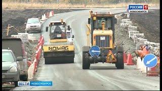 В Новосибирской области по федеральному проекту ремонтируют сельские дороги