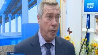 Ростовская область может получить более 100 млрд инвестиционных рублей