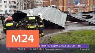 """""""Москва сегодня"""": как работают коммунальные службы столицы - Москва 24"""