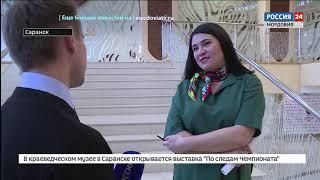 В Саранске пройдет фестиваль симфонических оркестров