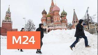 Морозы в Москве сохранятся - Москва 24