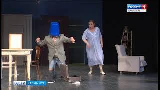 Русский театр драмы и комедии открывает новый сезон