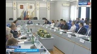Отчёт губернатора анонсировали в краевой Думе