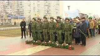 В Нижневартовске провели митинг памяти воинов-афганцев