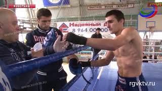 В Дагестане прошли Чемпионат и Первенство СКФО по кикбоксингу