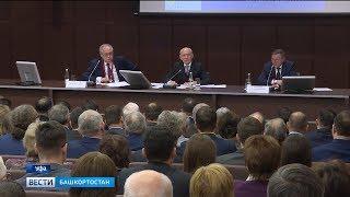 В Уфе проходит Российский промышленный форум