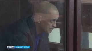 В Уфе по делу прокурора Гарифуллина задержали посредника во взятке