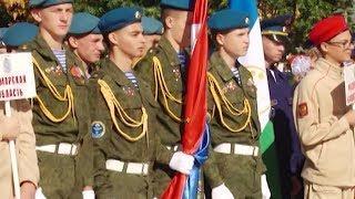 Дети из Башкирии приняли вызов «Зарницы Поволжья-2018»