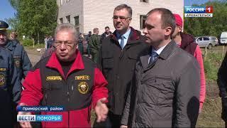 В Приморском районе прошли учения спецслужб по локализации пожаров
