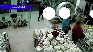 МП Сводка  Убила знакомую из ревности на улице Чапаева #3