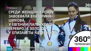 В Коломне прошли Всероссийские соревнования по конькобежному спорту