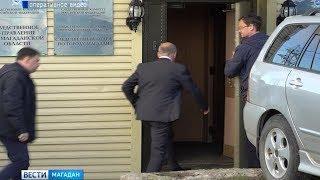 Уголовное дело в отношении Игоря Озимка,  заместителя председателя Правительства Магаданской области