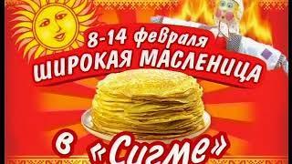 Новости 2010 02 08