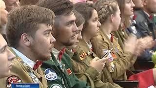 В Ростове выбрали лучших специалистов атомной отрасли