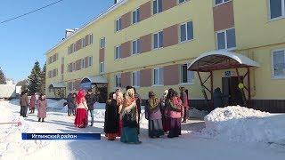 В селе Охлебинино 27 семьям вручили ключи от новых квартир