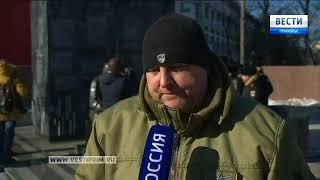 Во Владивостоке почтили память погибшего в Сирии летчика Романа Филиппова